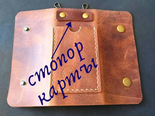 klyuchnitsa-karmannaya-s-karmanom